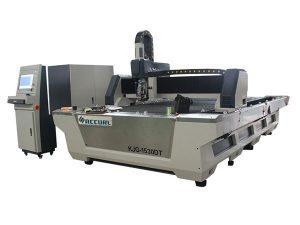 vysokorychlostní průmyslový laserový řezací stroj s plnou uzavřenou vlnovou délkou 1080nm