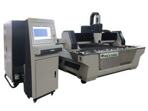 cnc laserové řezací zařízení s kovovými vlákny vysoká řezná rychlost pro uhlíkovou ocel